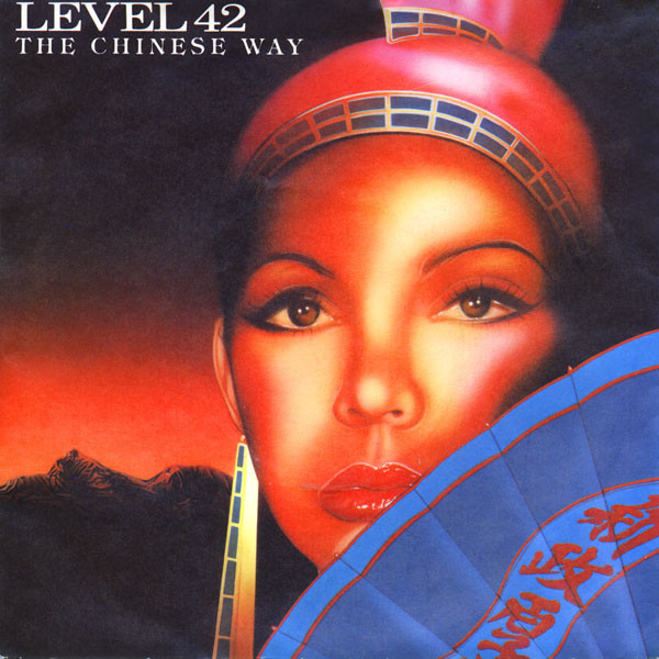 LEVEL 42 - THE CHINESE WAY (7'' SINGLE) - Level 42 - The Chinese Way (7'' Single) - 7inch x 1